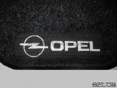 leibl Opel (1).jpg