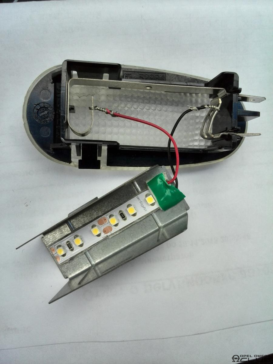 опель омега б замена ламп освещения салона