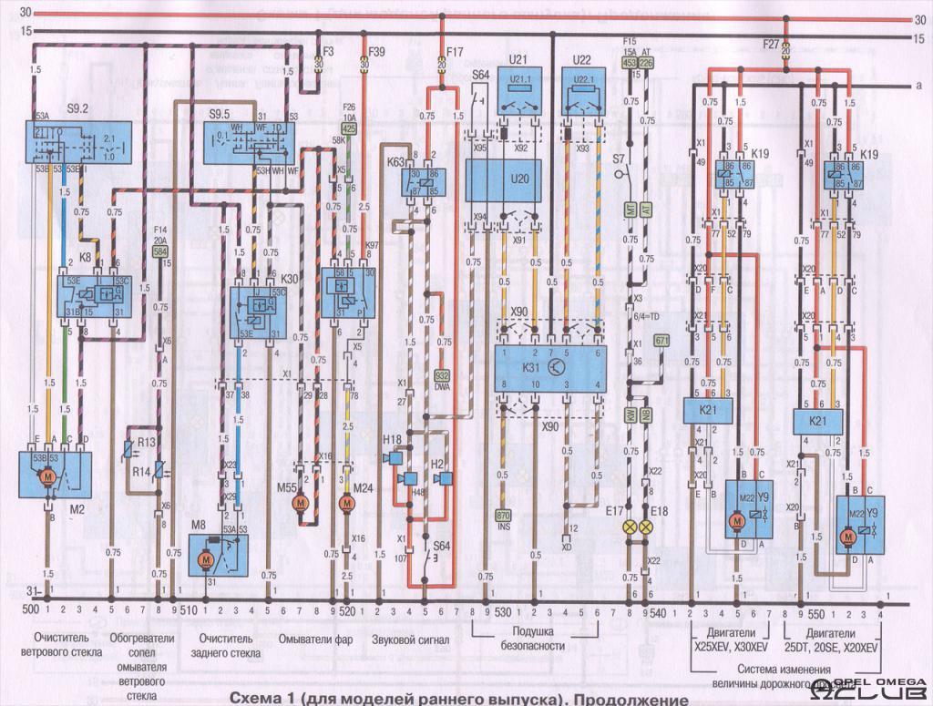 Вот схема на всякий случай.  К97 - реле задержки выключения насоса омывателя фар К8 - реле прерывистой работы...