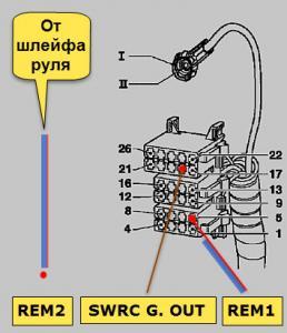 Разъём магнит мульти.jpg