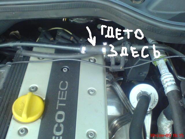 не показує температури мотору опель омега