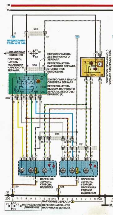 подключение электрозеркал опель